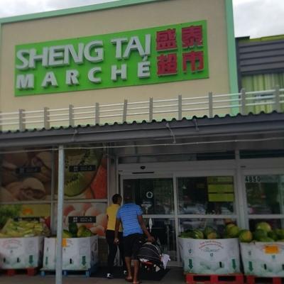 Marché Sheng Tai - Marchés publics