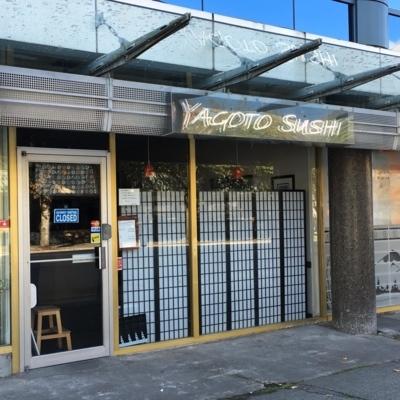 Yagoto Sushi - Sushi & Japanese Restaurants - 604-559-0022