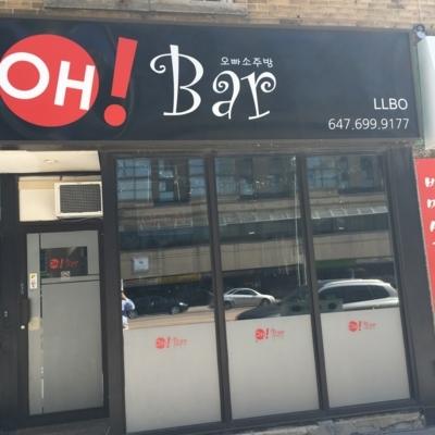 Oh Bar - Bars