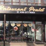 Voir le profil de Yum Yum Chicken Restaurant - LaSalle
