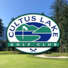 Cultus Lake Golf Club - Public Golf Courses