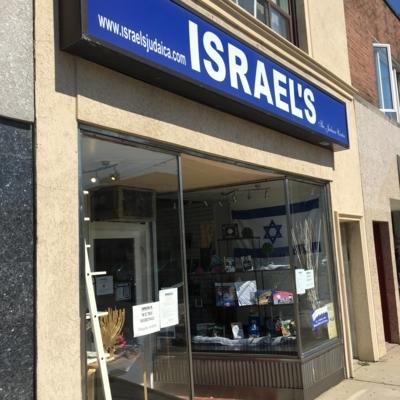 Israel's The Judaica Centre - Religious Goods - 416-256-1010