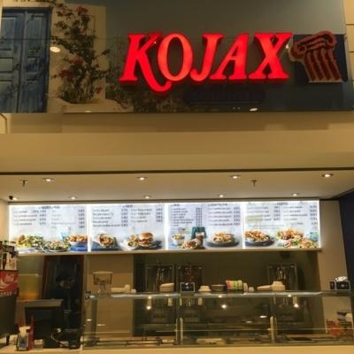 Kojax Souflaki - Restaurants grecs - 450-672-7539