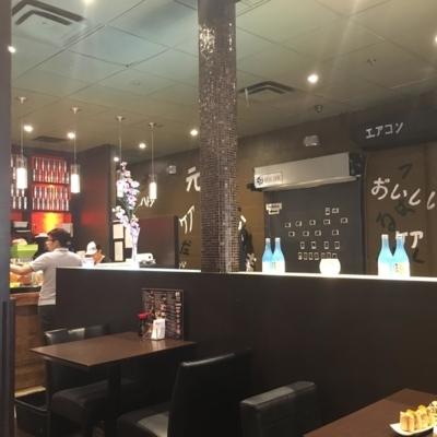Sushi Zushi - Sushi & Japanese Restaurants