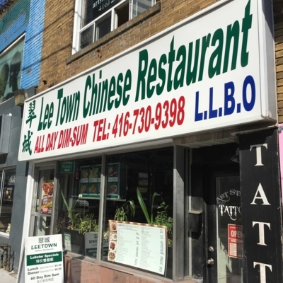 Lee Town Restaurant - Restaurants - 416-730-9398