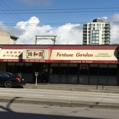 Fortune Garden Restaurant (2008) - Asian Restaurants - 604-736-6868
