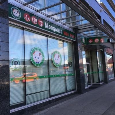Mongolia Hotpot - Restaurants - 604-563-4868