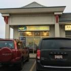 Hu's Garage - Car Repair & Service - 403-250-6586