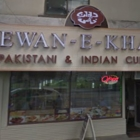 Dewan-E-Khass Restaurant - Indian Restaurants - 604-327-4800