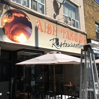 Aish Tanoor Restaurant - Restaurants - 647-352-5535