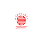 Tzu Chi International College of Traditional Chinese Medicine of Vancouver - Post-Secondary Schools