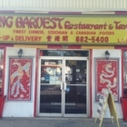 King Harvest Chinese Restaurant & Tavern - Asian Restaurants - 905-682-5400