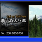 Hub City RV - Recreational Vehicle Dealers - 250-933-0700