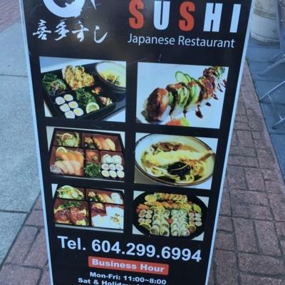 Kita Sushi - Sushi & Japanese Restaurants