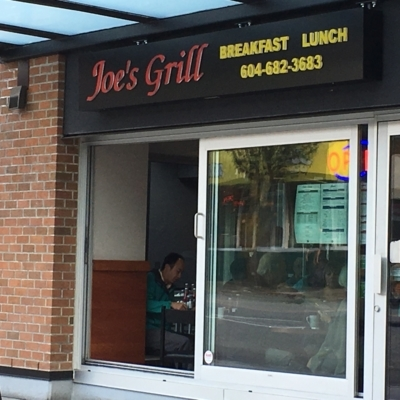 Joe's Grill - Restaurants - 604-682-3683
