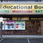 EBS Book Store - Book Stores