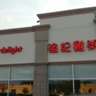 Keungs Delight - Restaurants chinois - 905-948-9000