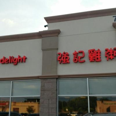 Keung's Delight - Asian Restaurants - 905-948-9000