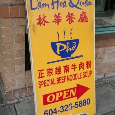 Lam Hoa Quan Restaurant - Asian Restaurants - 604-326-5880