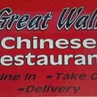 Great Wall Chinese Restaurant - Restaurants - 204-857-6720