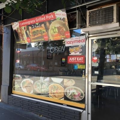 Cafe Phin - Restaurants