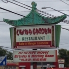 China Garden - Burger Restaurants - 506-532-5666