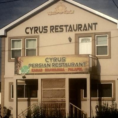 Cyrus Persian Cusine - Restaurant Equipment & Supplies - 905-448-0892
