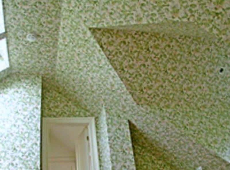 photo Wallpaper Installer