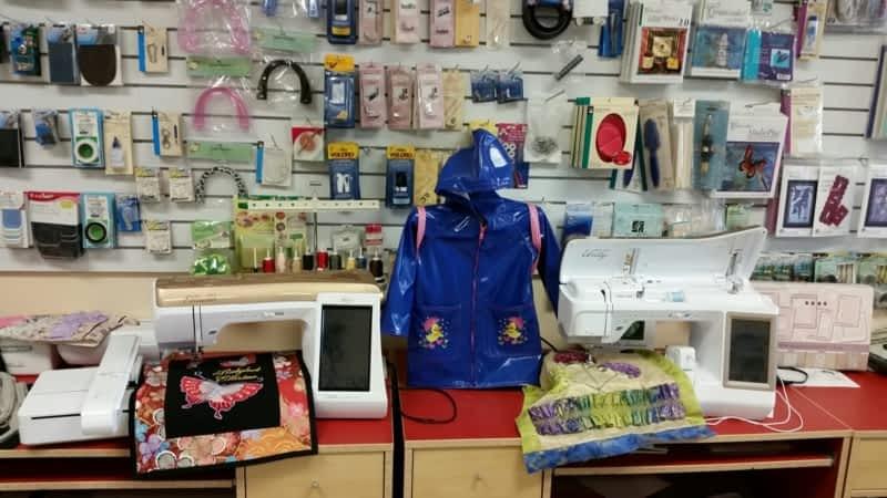 photo Halton Hills Sewing & Vacuum Service