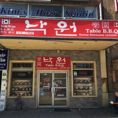 Nak Won - Restaurants - 416-590-1435