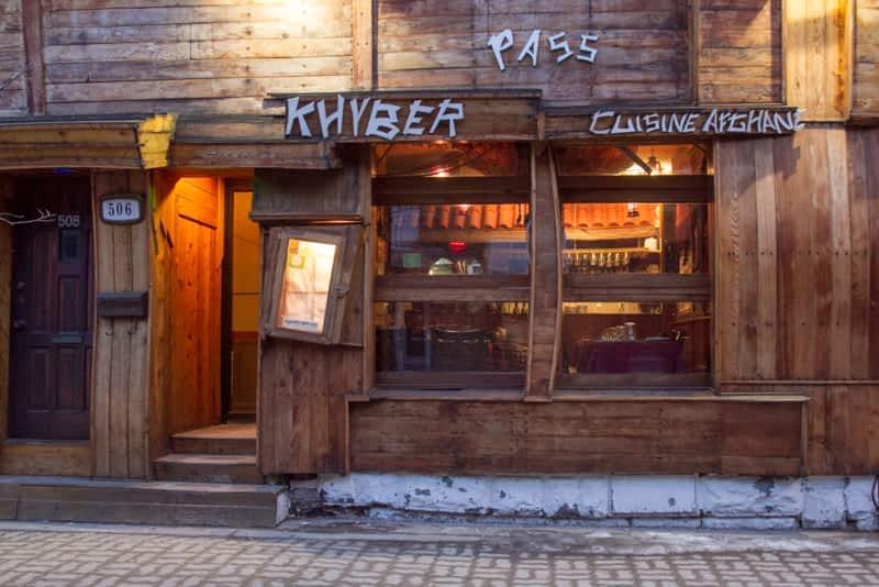 Khyber pass restaurant montr al qc 506 av duluth e for A le salon duluth mn