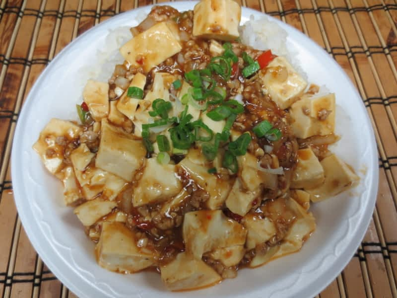 photo Asian Fusion Chinese Food