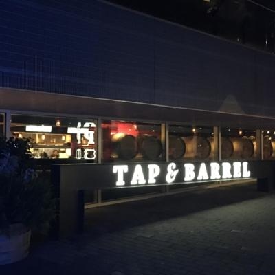 Tap & Barrel - Restaurants