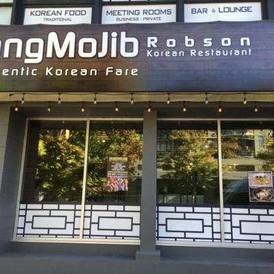 Jang Mo Jib Korean Restaurant - Restaurants