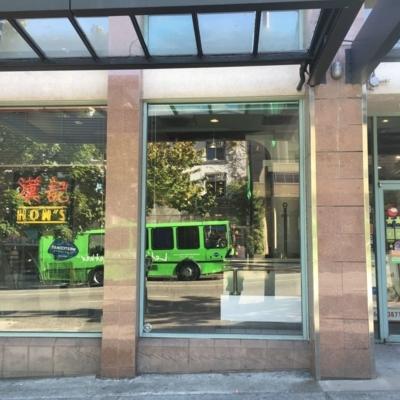 Hons Wun-Tun House - Chinese Food Restaurants - 604-685-0871