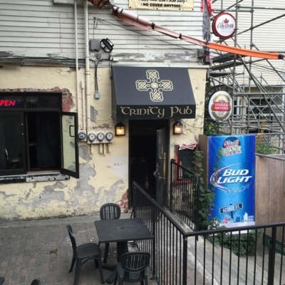 Trinity Pub - Licensed Lounges