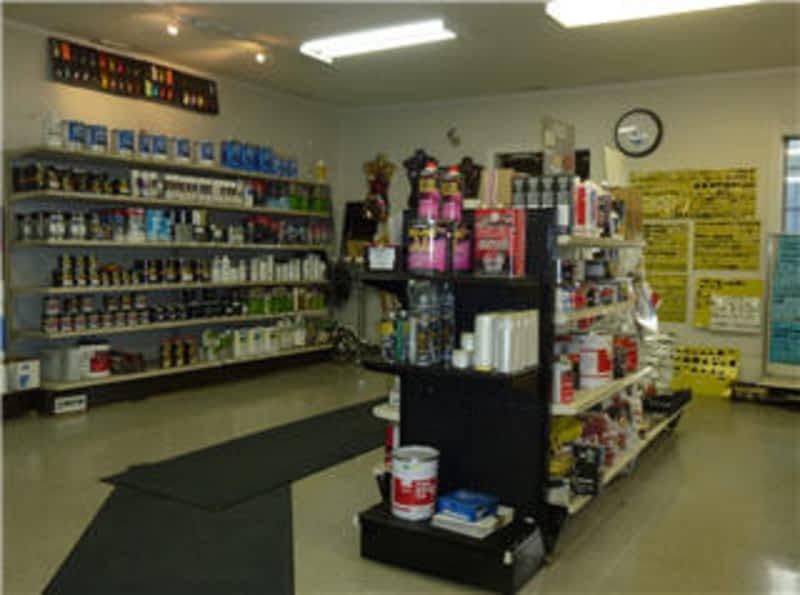 Auto Body Paint Shop Edmonton