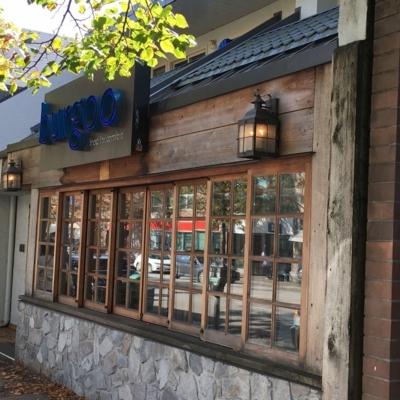 Burgoo Kitsilano - American Restaurants