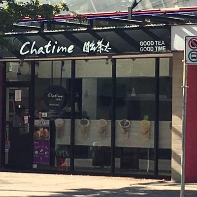 Chatime - Tea - 604-699-9119