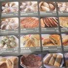 Dinesty Dumpling House - Restaurants chinois - 604-669-7769