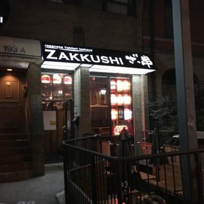 Zakkushi On Carlton - Japanese Restaurants