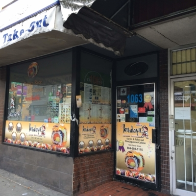 Kadoya Japanese Restaurant - Restaurants