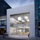Apple Sainte-Catherine - Electronics Stores