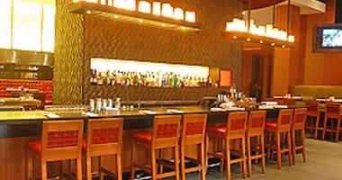 Ki Restaurant & Lounge