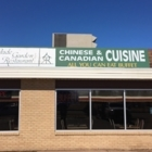 Jade Garden Restaurant - Chinese Food Restaurants - 902-436-3838