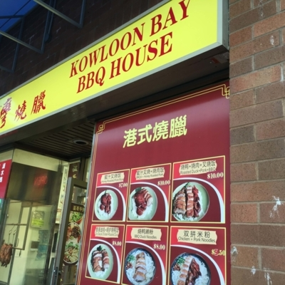 Kowloon Restaurant Group Ltd - Restaurants