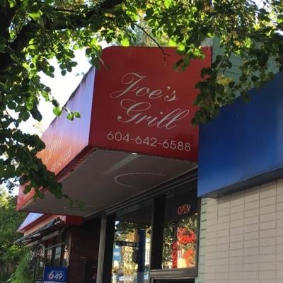 Joe's Grill - Restaurants - 604-642-6588