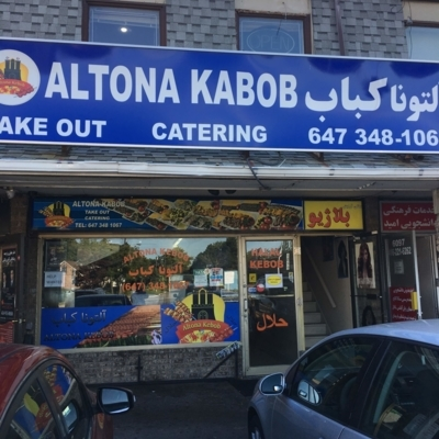 Altona Kabob - Restaurants - 647-348-1067