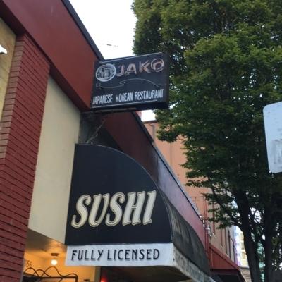 Jako Japanese Restaurant - Sushi & Japanese Restaurants - 604-687-0510