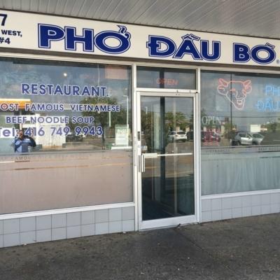 Pho Dau Bo Restaurant - Restaurants vietnamiens - 416-749-9943